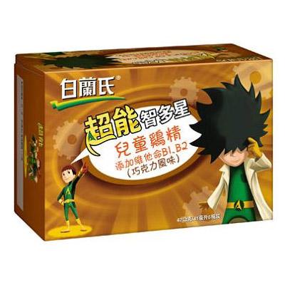 白蘭氏 兒童雞精巧克力風味(添加維他命B)(6瓶裝*2盒)