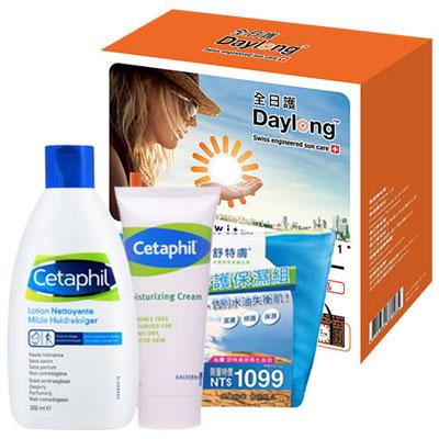Cetaphil舒特膚 全日護高效防曬修護保濕組(加贈舒特膚柔軟毛毯*1)