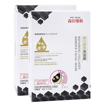 森田藥粧 複合膠原黑面膜(7片入)買一送一