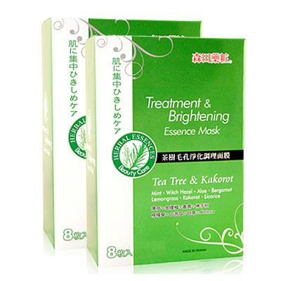 森田藥粧 茶樹毛孔淨化調理面膜8入 買一送一