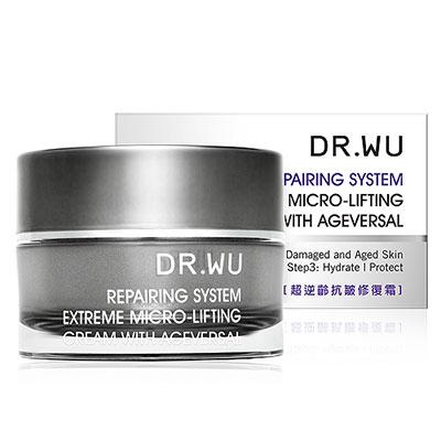 DR.WU达尔肤 超逆龄抗皱修复霜30ml