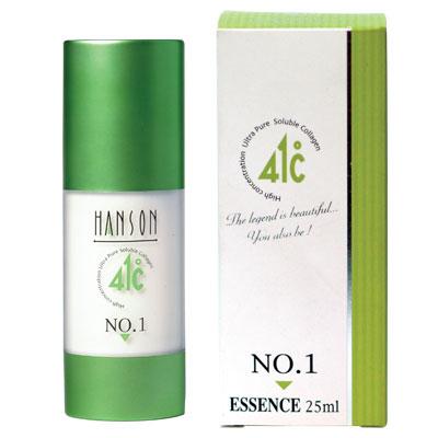 41度C NO.1 可溶性膠原蛋白修護精華液