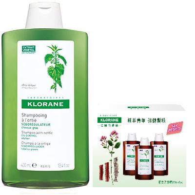 KLORANE蔻蘿蘭 控油洗髮精 400ml(送蔻蘿蘭體驗品 25ml*3)(短效出清;末效至2017/12)