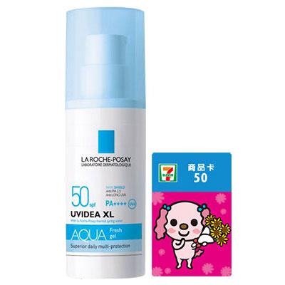 理膚寶水 全護水感清透防曬露UVA PRO透明色SPF50(送7-11 50元商品卡)