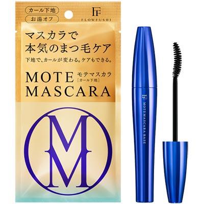 MOTE MASCARA 極緻捲翹修護睫毛打底膏