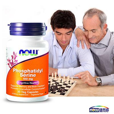 NOW健而婷 PS磷脂醯絲胺酸(30顆/瓶)