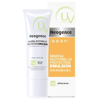 Neogence霓淨思 純物理舒緩防護乳 SPF30