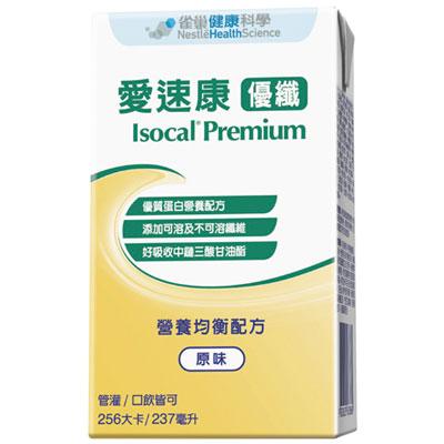 雀巢 愛速康金選優纖配方營養品(24入/箱)