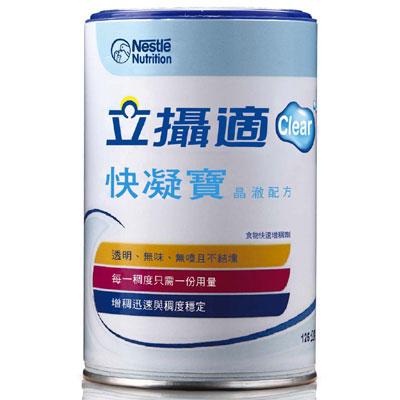 立攝適 快凝寶晶澈配方(食物快速增稠劑) 12入