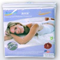 美國Premium 床墊保潔墊-電動床專用