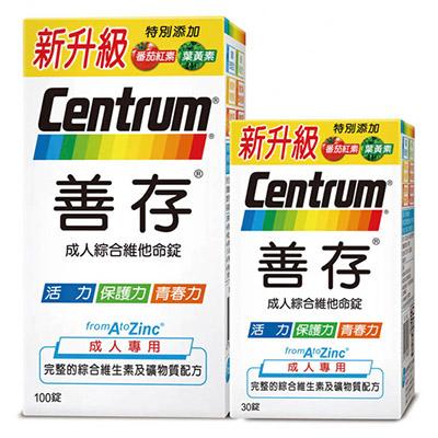 Centrum 善存成人綜合維他命(100+30錠)