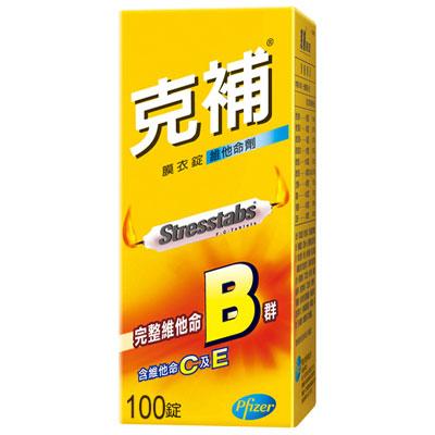 Stresstabs 克補B群膜衣錠(100錠)