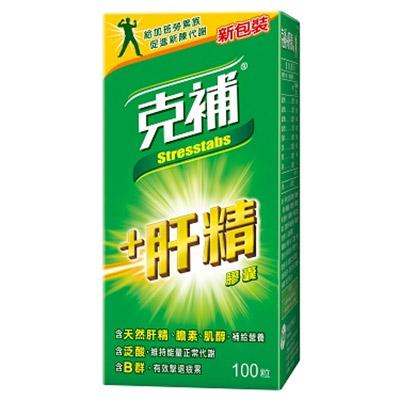 Stresstabs 克補+肝精膠囊(100粒)