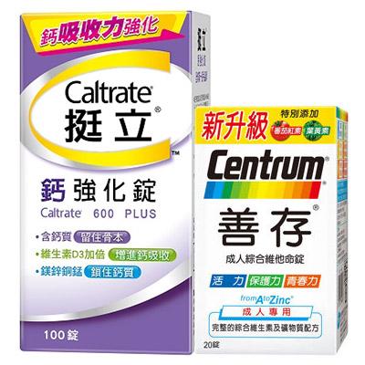 Caltrate 挺立鈣加強錠(100錠加送成人善存20錠)