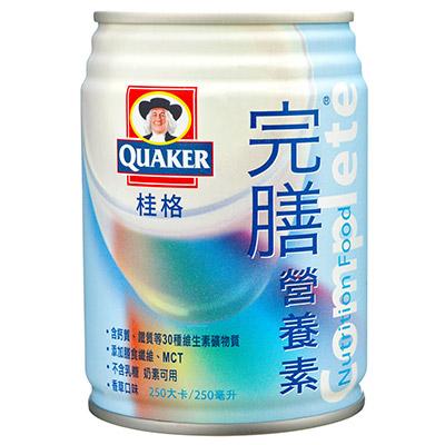 桂格 完膳營養素(24罐/箱)