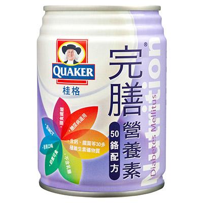 桂格 完膳營養素50鉻配方-糖尿病適用(24罐/箱)
