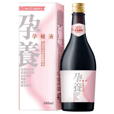 大漢酵素 孕養孕補液 600ml(送大漢酵素體驗瓶30ml)