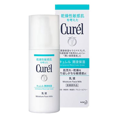 Curel珂潤 潤浸保濕乳液