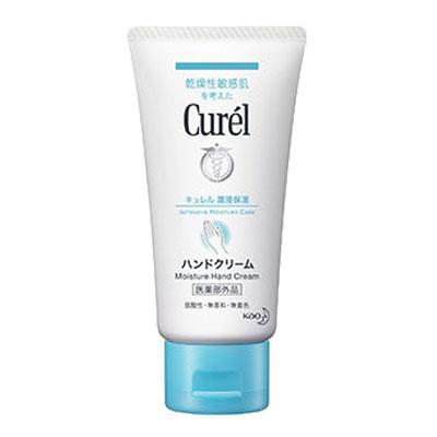 Curel珂潤 潤浸保濕護手霜