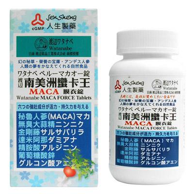 人生製藥 渡邊南美洲蠻卡王MACA膜衣錠(8折優惠)