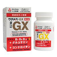人生製藥 渡邊GX糖衣錠(8折優惠)